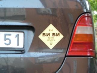 Mercedes-Benz Bambālīte , 2000