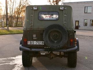 UAZ 3152 Bezceļa karalis , 1991