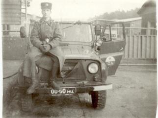UAZ  , 1984