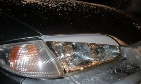 Mazda , Uzacis