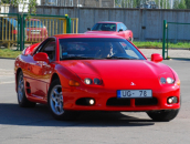 Mitsubishi 3000 GT , 1997